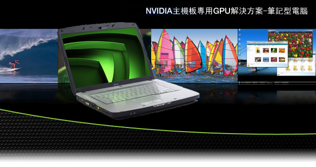 NVIDIA Motherboard GPU Solutions - Notebooks