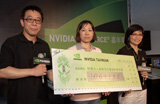 geforce day charity